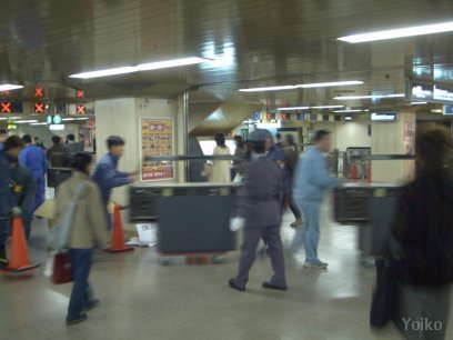 Yoiko - Research of Automatic Ticket Checker: Reorts(Replacement of